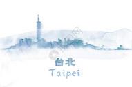台北手绘水彩插画图片