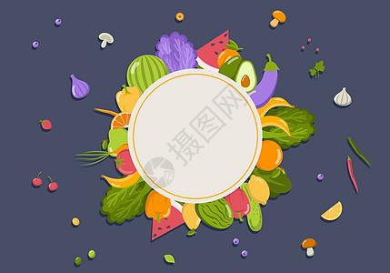 夏季的水果蔬菜图片