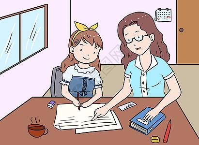少儿做作业漫画图片