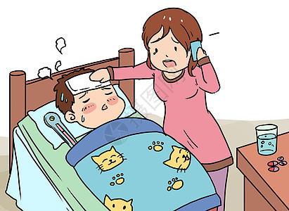 儿童生病漫画图片