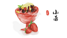 小暑水果味沙冰图片
