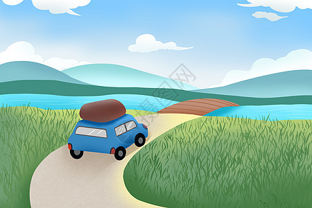 假期开车去旅行图片