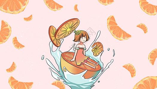橘子少女图片