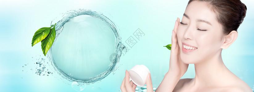美白补水保湿背景图片