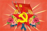 国庆建党节手绘五星红旗插画图片