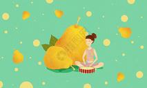 梨子水果插画图片