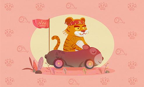 十二生肖旅行插画之寅虎图片