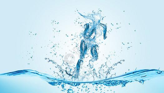创意奔跑的水人图片