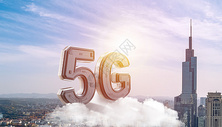 未来5G时代图片