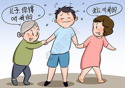 家庭矛盾图片