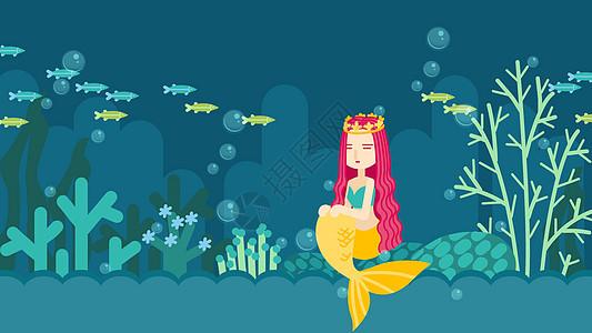 海底的美人鱼图片