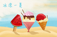 夏日冰淇淋冰棒图片