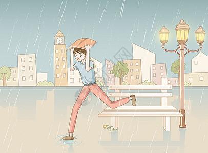 梅雨天气忘带伞图片