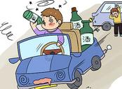 交通安全漫画400228487图片