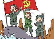 建党节漫画图片