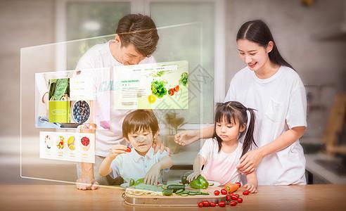 智能厨房场景图片