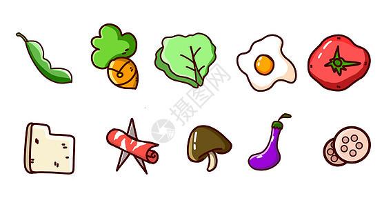 蔬菜图标图片