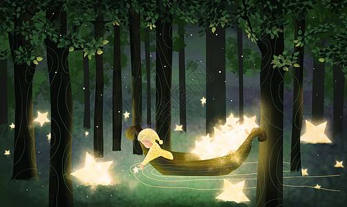 小孩与星星小船图片