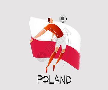世界杯踢球图片