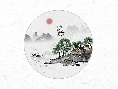 山水之美风景中国风水墨画图片