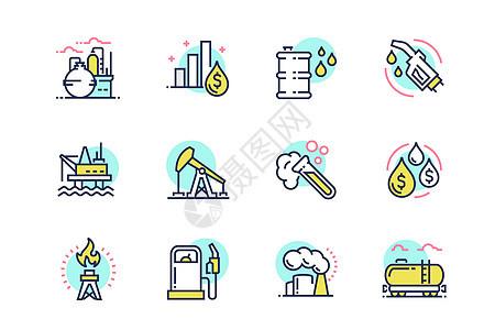 石油行业图标图片