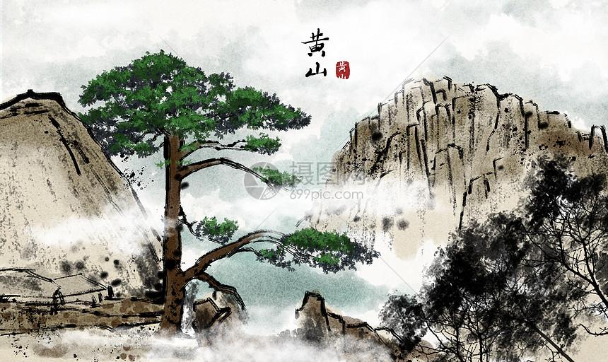 黄山水墨画图片