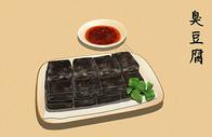 美食小吃臭豆腐插画图片