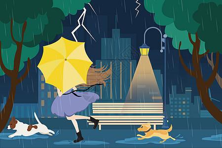 雨中奔跑图片