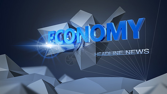 经济发展场景图片