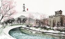 平遥古城水墨画图片