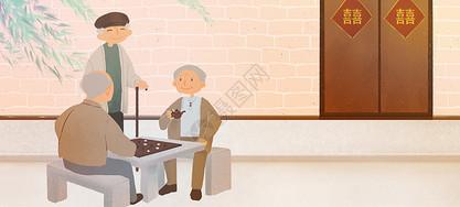 老年人下棋图片