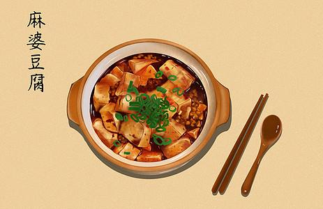美食麻婆豆腐插画图片