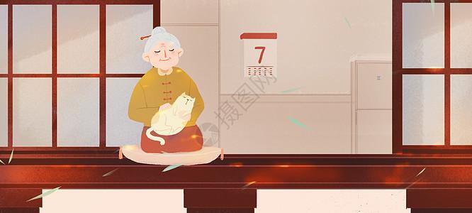 奶奶和猫图片