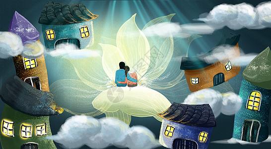 梦幻天空之镜--带你浪漫旅行图片