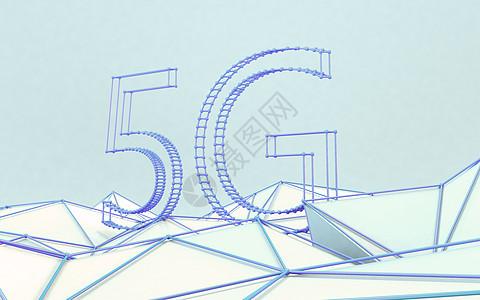 5G通信图片