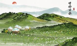 呼伦贝尔草原水墨画图片