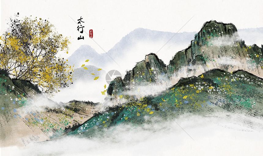 太行山水墨画图片