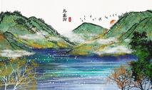 九寨沟水墨画图片
