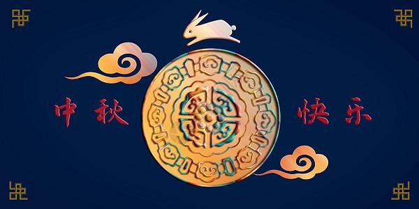 中秋节月饼兔子背景picture