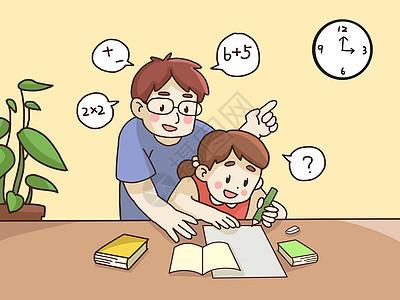 少儿学习做作业图片