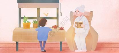 奶奶与孙子的相处时光图片