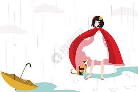雨季中的陪伴图片
