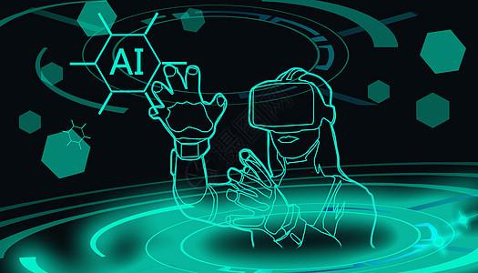人工智能----AI图片
