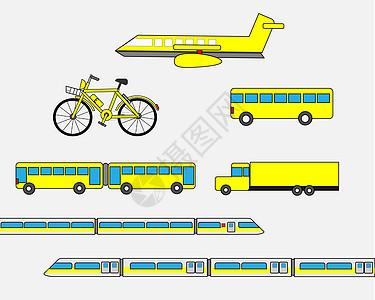 各种交通工具图片