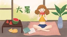 大暑吃西瓜女孩图片