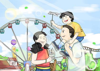游乐场家庭出游图片