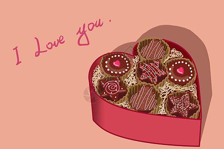 七夕情人节巧克力图片