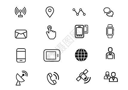 生活科技图标图片