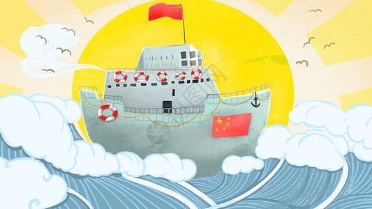 中国航海日插画图片