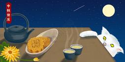 中秋节吃月饼图片
